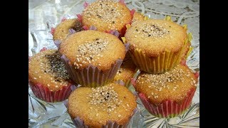 کیک یزدی Persian Cupcake | Keyk Yazdi