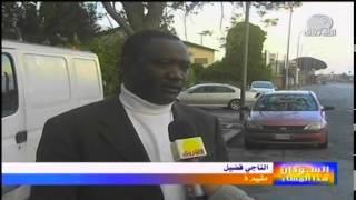 عن السودانيون فى ايطاليا