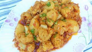 Afghani Korma Gulpi & Kachaloo  قورمه گلپی و کچالو Cauliflower  Potato Kurma