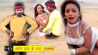 लहंगा उठा के राजा || Lehnga Utha Ke Raja Tufani Lal || Bhojpuri Hot New Latest Song 2016