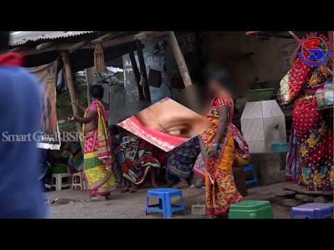 Xxx Mp4 LIFE STYLE OF BHUBANESWAR MALISAHI PEOPLE II HOW THEY LIVE 3gp Sex