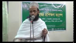 প্র্যাকটিক্যাল হজ্জ প্রশিক্ষণ (২য় অংশ) । Mufti Jashim Uddin Azhari