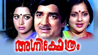 Malayalam Full Movie | Agni Kshethram | Ft.Prem Nazir,Srividya,Jagathy Sreekumar Comedy Movies