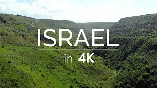 Israel in 4K - 2018   The Vine Studios