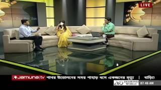 Higher Study Adda with GREC CEO Dr. Mamoon Rashid   Jamuna Television Live   Shokaler Bangladesh