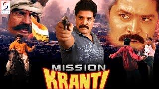 Mission Kranti - Dubbed Hindi Movies 2017 Full Movie HD - Sri Hari, Devi Sri