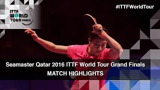 2016 World Tour Grand Finals Highlights: Ding Ning vs Lee Ho Ching (R16)