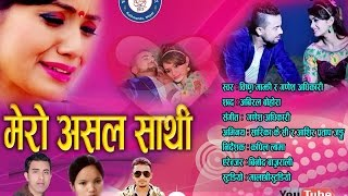 SUPERHIT New Nepali Lok Dohori Song