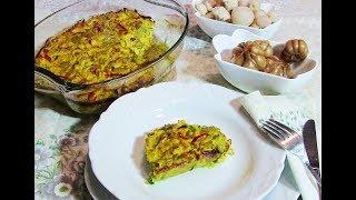 Chicken Casserole طرز تهیه خوراک (گراتن) مرغ و سبزیجات سالم و فوق العاده خوشمزه