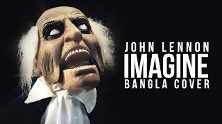 Mone koro [Imagine/John Lennon Bangla Cover]