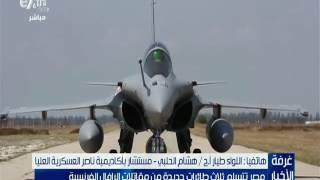 قدرة الجيش المصرى تذهل  الجانب الفرنسى