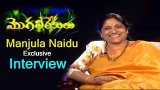 Mogali Rekulu Director Manjula Naidu Exclusive Interview | Chakravakam | Ruthuragalu | HMTV