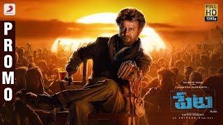 Petta Telugu - Action Promo | Rajinikanth | Sun Pictures | Anirudh Ravichander