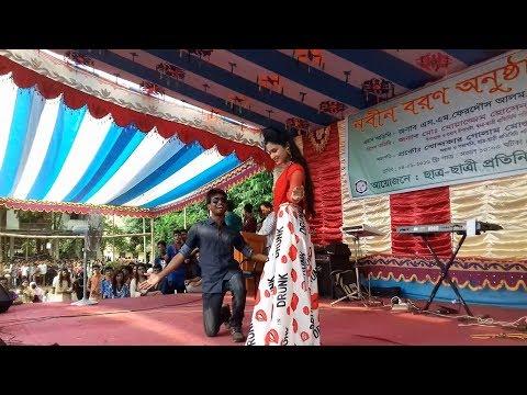 Bogra polytechnic institute dance