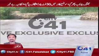41 Breaking: Flooding in river Chanab