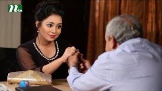 Bangla Natok Cinemawala (সিনেমাওয়ালা) l Episode 01 I Prova & Azad Abul Kalam l Drama & Telefilm