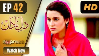 Pakistani Drama | Dil e Nadaan - Episode 42 | Express Entertainment Dramas | Abid Ali, Zaheen Tahir