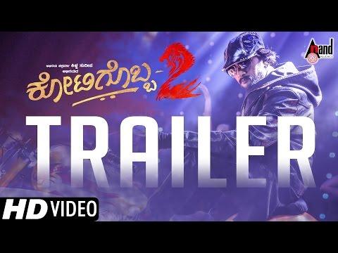 Xxx Mp4 Kotigobba 2 Teaser Kannada Movie Trailer 2016 Kiccha Sudeep Nithya Menen D Imaan 3gp Sex