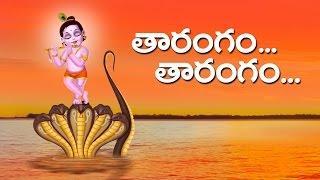 Tharangam Tharangam || 3D Animation || Nursery Rhyme Song - KidsOne