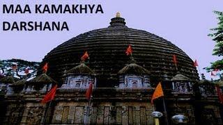 Yatra Maa Kamakhya Devi
