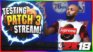 TESTING PATCH 3 NBA 2K18 STREAM! PLAYGROUNDS + PRO AM GAMEPLAY W/ THE GANG
