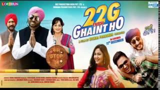 New Punjabi Movies 2017 - 22G Tussi Ghaint Ho Best comedy Punjabi Movie