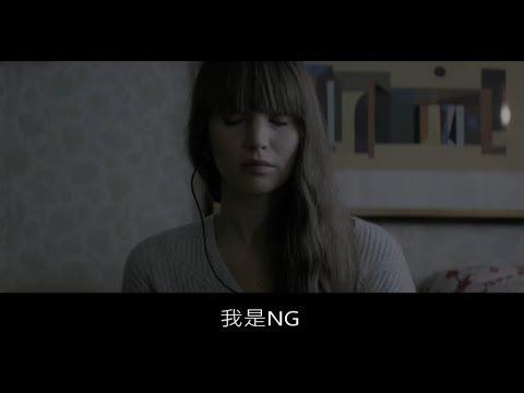 【NG】來介紹一部叔叔人家不要的電影《紅雀 Red Sparrow》