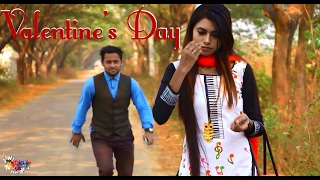 Special proposed | valentinte's day | bangla funny videos | we are awesome people