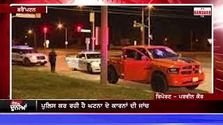 Punjabi+Boys+Fight+in+Halton+%7C+Hamdard+Media+Group