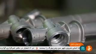 Iran made CNC machinery manufacturer ساخت دستگاه تمام خودكار ماشينكاري ايران