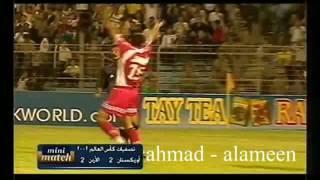 QWC 2002 Uzbekistan vs. Jordan 2-2 (27.04.2001)