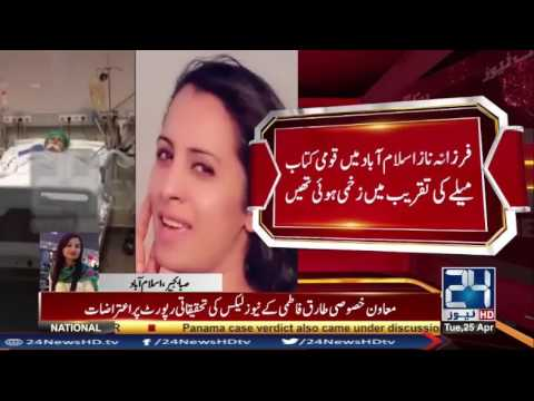 Xxx Mp4 Poetess Farzana Naz In Critical Condition 24 News HD 3gp Sex
