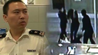 Hong Kong woman kicks customs officer in the balls