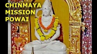 Chinmaya Mission Powai Lord Shiva Jagadeeswara Tranquil Temple Swami Chinmayananda Ashram July 2015