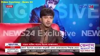 সাকিব খান Shakib Khan Interview on News24