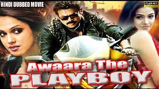 Aawara The Playboy - Venkatesh , Simran & Isha Koppikar - Full HD Hindi Dubbed Movie