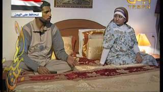 yemen tv .25  مسلسل قبل الفوات الحلقه
