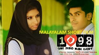 New Malayalam Short Film | 1098 [ Full HD ]