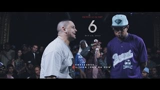 KOTD - Rap Battle - The Saurus vs John John Da Don