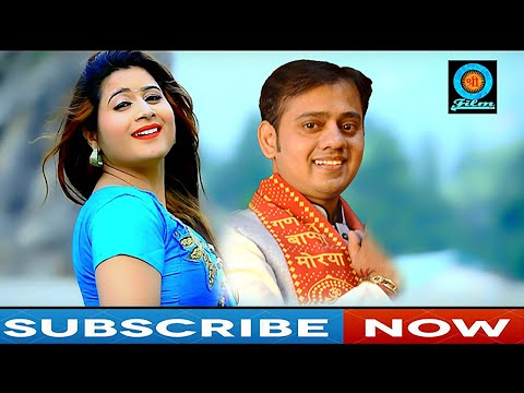Xxx Mp4 Garhwali New Song 2019 Maya Ki Kungli Rameshwar Gairola Pramila Chamoli Shree Film Arts 3gp Sex