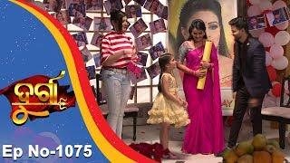 Durga | Full Ep 1075 19th May 2017 | Odia Serial - TarangTV