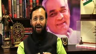 Message of Environment Minister Prakash Javadekar on World Environment Day (Hindi)