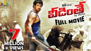 Veedinthe Telugu Full Movie | Latest Telugu Full Movies | Vikram, Deeksha Seth | Sri Balaji Video