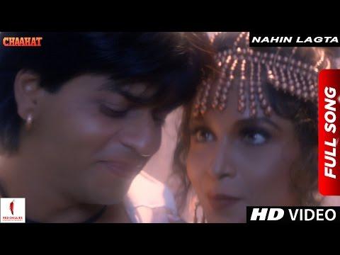 Nahin Lagta | Chaahat | Shah Rukh Khan & Ramya Krishnan