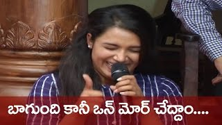 Funniest Moments of A Aa | Nithin | Samantha | Anupama Parameshwaran | Trivikram Srinivas