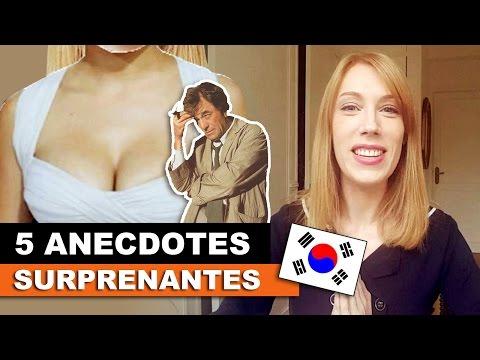 5 ANECDOTES CORÉENNES SURPRENANTES !