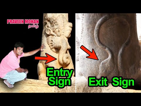 Xxx Mp4 Why Don T Ancient Indian Temples Have Entrance Exit Signs Secret Revealed 3gp Sex