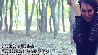 laiba khan from Pakistan's model bahot nice