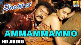 Ammammammo - Neelakanta