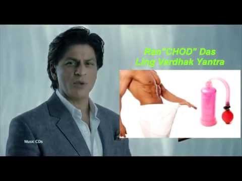 Xxx Mp4 Shahrukh S Ling Vardhak Yantra 3gp Sex